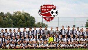 Детска футболна академия-Комета с шест важни съвета за децата