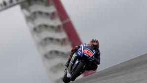 Легендарният шампион на MotoGP Уейн Рейни е фен на Винялес