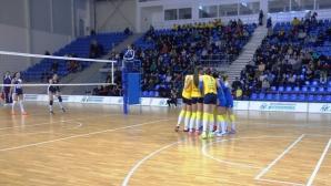 Време за финал! Марица посреща Левски днес (гледай онлайн)