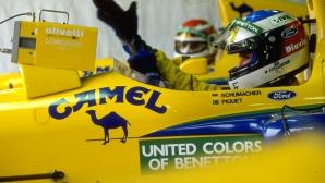 Продават на търг бившия Benetton болид на Шумахер