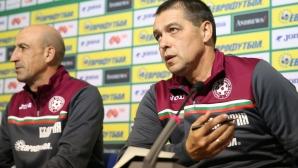 Петър Хубчев и Йоахим Льов заедно на мач