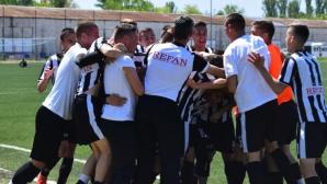 Локо взе дербито на Пловдив с късен гол