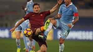Франческо Тоти: Искаме реванш от Лацио