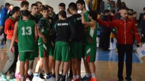 Юношите ни до 15 години заминават на турнир в Букурещ
