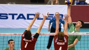 България с 4-а поредна загуба на Европейското