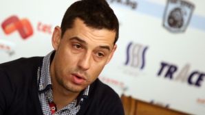 Томаш: Верея е трън в очите на много хора