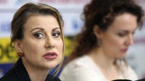Гимнастички от 28 страни идват за Световната купа в София