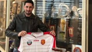 Марчо Дафчев обяви националите на България за двата мача с Кипър
