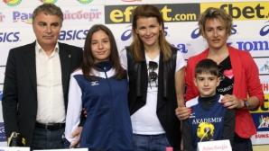 Тереза Маринова и Моника Гачевска стават съдии в тандем