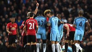 Манчестър Сити - Манчестър Юнайтед 0:0 (гледайте на живо)
