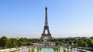 Париж получи европейското първенство през 2020 година