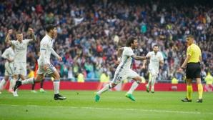 Реал Мадрид - Валенсия 1:0, Кристиано се завърна с гол (гледайте на живо)
