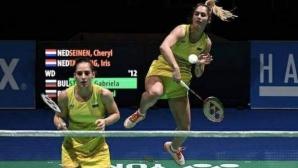 Сестри Стоеви на финал на Европейското