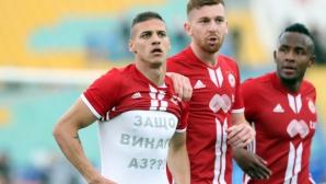 Как 20-годишен от ЦСКА-София вкара и се подигра на Левски с надпис на фланелката (видео)