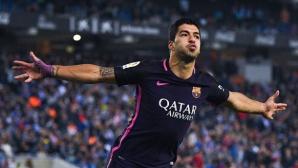 Еспаньол - Барселона 0:0, гледайте тук!