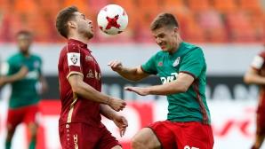 Рубин си тръгна с важни три точки от Москва