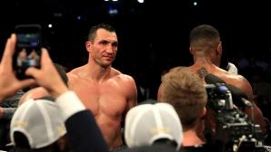 Кличко: Днес победи по-добрият боксьор