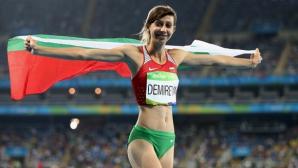 IAAF посвети материал на Мирела Демирева за първия й опит на 2 метра
