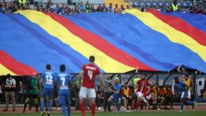 Позиция на НКП относно събитията на трибуните по време на мача срещу ЦСКА–София