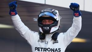 Първа победа в кариерата на Валтери Ботас след триумф в Гран При на Русия