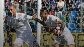 Кротоне - Милан 0:0