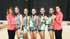 Още два медала за българския ансамбъл в Баку (видео)