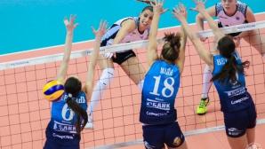 Елица Василева и Динамо изтърваха титлата в Русия