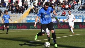 Гълъбинов с 12-и гол в първенството (видео)