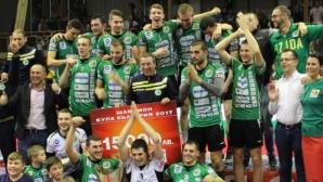Добруджа измъкна Купата на България след петгеймова драма срещу Монтана (видео)