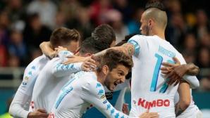 Интер - Наполи 0:0, гледай тук!