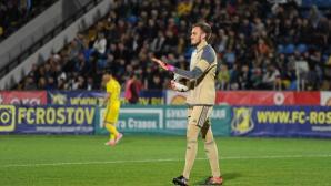 Рекордът на Нигматулин падна, Ростов не пусна гол в десети пореден мач!