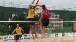 Австрийски специалист ще води курс за треньори по плажен волейбол в България, записването тече