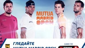 Вторият мач на Григор Димитров в Мадрид на живо по Mtel Sport 1