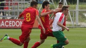 Юношите на България пак паднаха от Македония