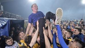 Историческа първа титла за отбора на Хаджи