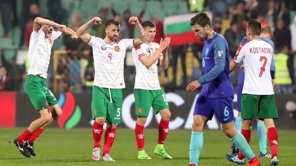 Пуснаха билетите за България - Швеция със супер отстъпка