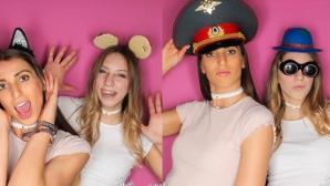 Стилно парти за ЧРД на Супер Ели (снимка)