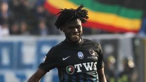 Милан надцака Рома за младок от Аталанта