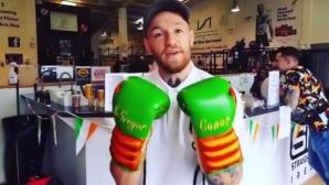 Макгрегър подаде заявка за боксов лиценз в щата Невада