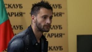 Футболист на Пирин отнесе 7 мача наказание