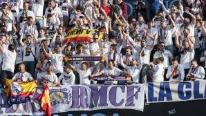 Реал Мадрид е най-обичаният отбор в Испания