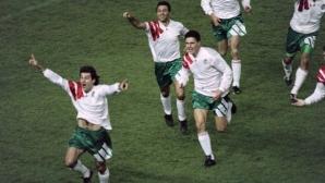 Николай Тодоров: Беше ми неприятно, че не попаднах в тима за САЩ'94