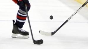 Световното по хокей 2022 ще бъде във Финландия