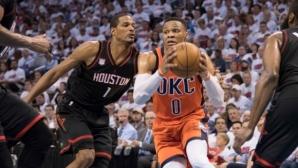 Уестбрук, Хардън и Ленард ще спорят за приза MVP в NBA