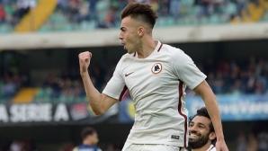 Рома отложи празненствата на Юве след мач с 8 гола (видео)