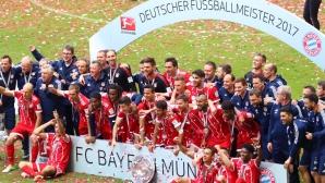 Баварците вдигнаха петата поредна (видео)