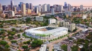 Групата на Бекъм с нов план за стадиона в Маями