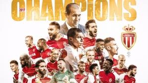 Монако отряза и Реал за Мбапе