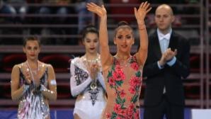 Четвърто място за Тасева във финала на обръч, Владинова осма