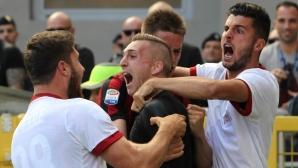 Историческа победа върна Милан в Европа
